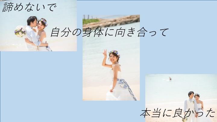 結婚_婚活4_大森_大井町_蒲田