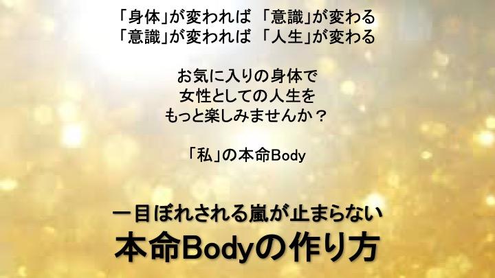 大森-ダイエット-ボディメイク-ジム-パーソナル