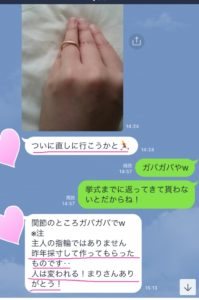 結婚指輪_きつい_ゆるい
