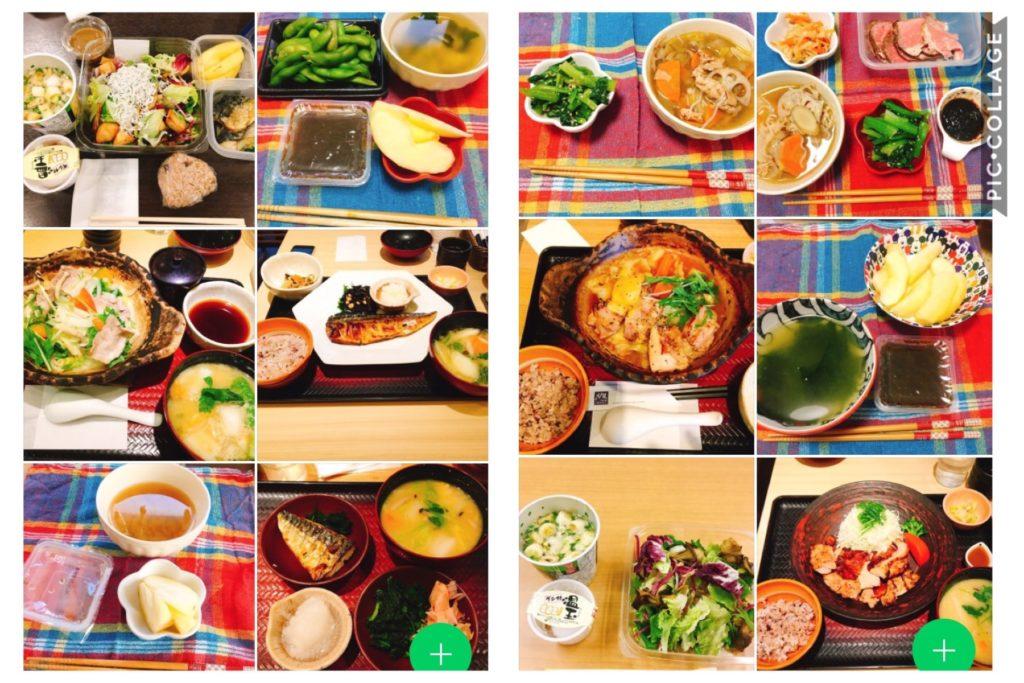 食事_大戸屋_ダイエット