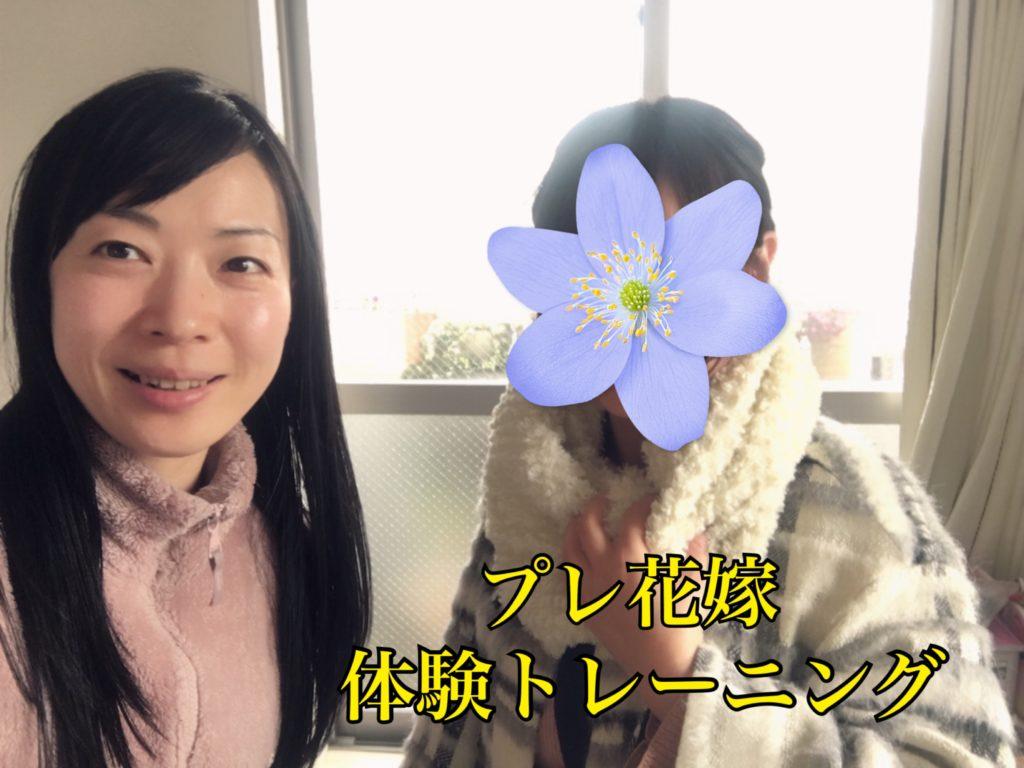 花嫁_ウェディング