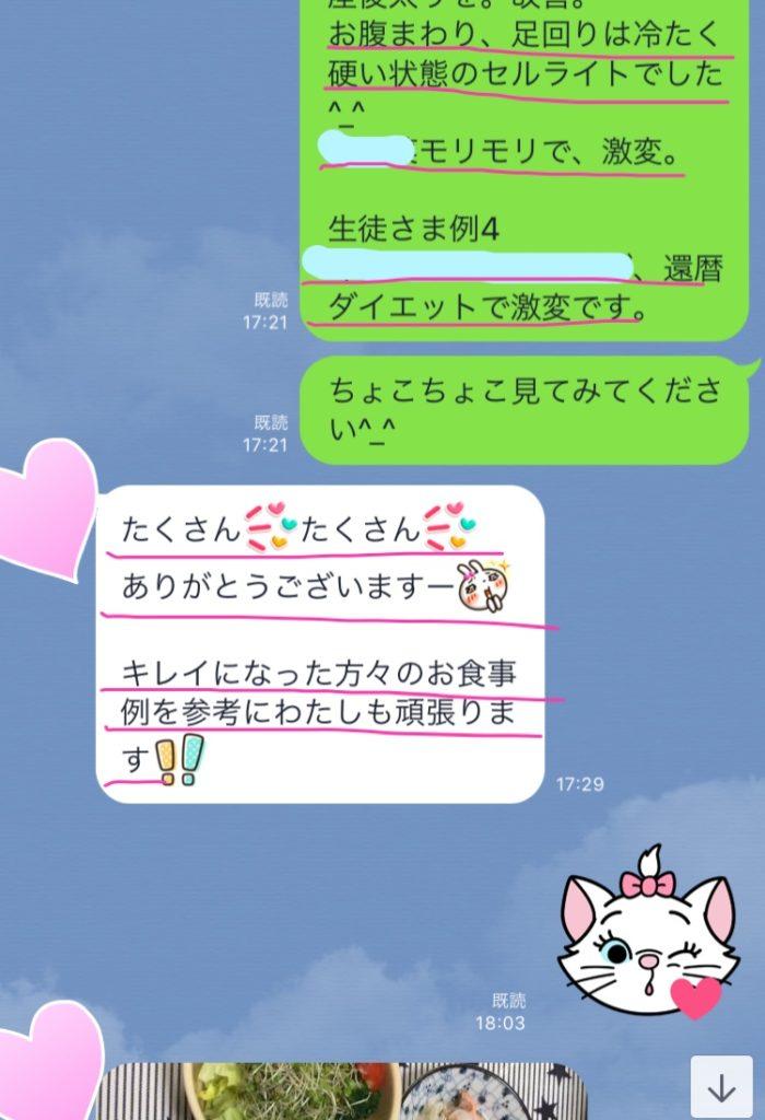 ダイエット・筋トレ・女性専用・大森