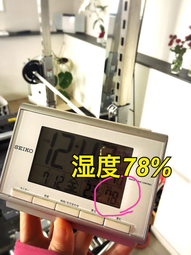 大森・ダイエット・パーソナルトレーニング ・本命Bodymake