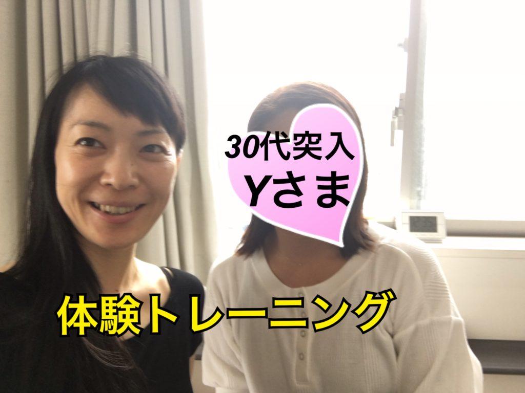 ダイエット・ボディメイク ・パーソナルトレーニング・大森・女性専用・ジム・スタジオ