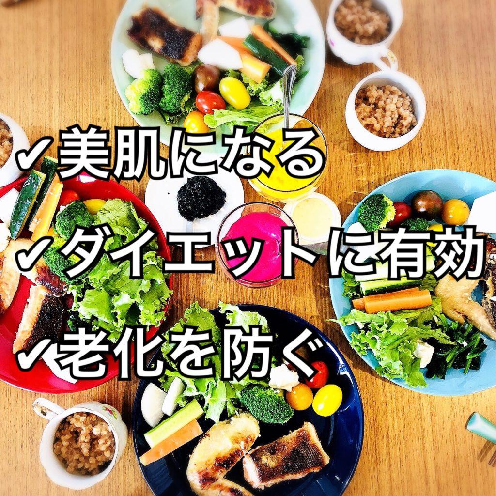 ダイエット|発酵|腸内環境|大森