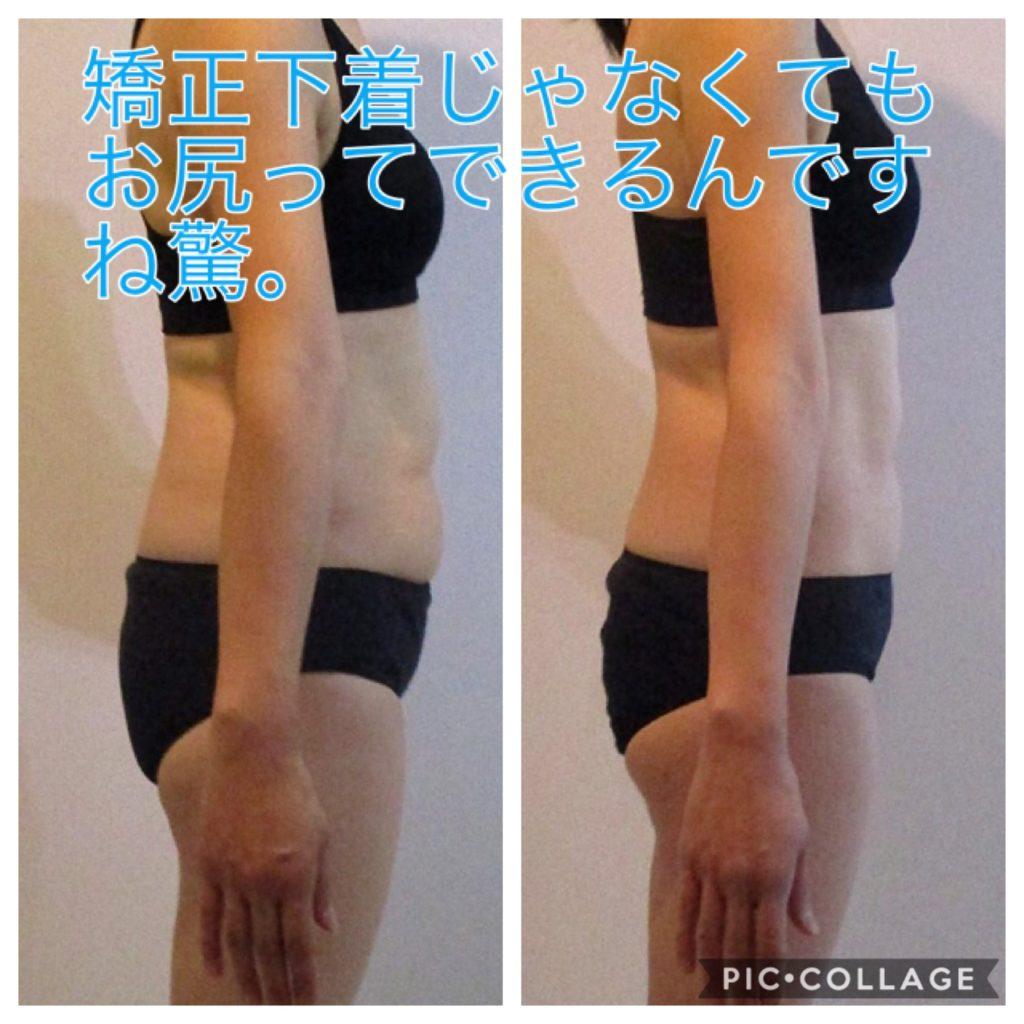 痩身|大森|パーソナルトレーニング
