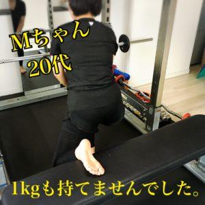 パーソナルトレーニング 大森 ダイエット