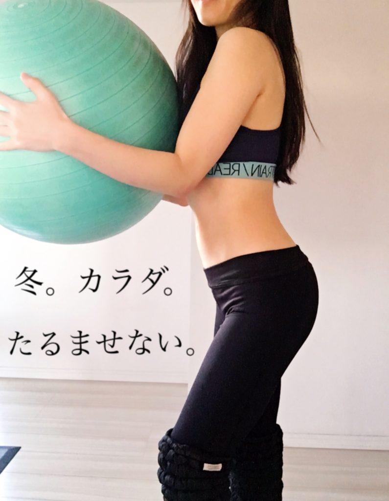 大森 パーソナルトレーニング ダイエット