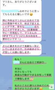 大森_ダイエット