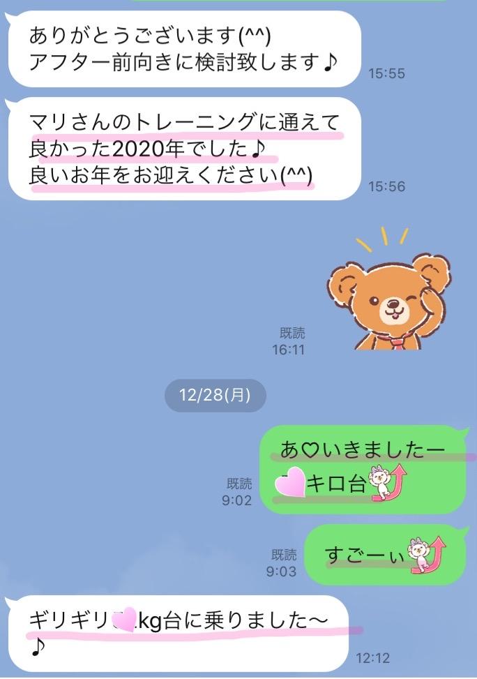 大森_ジム
