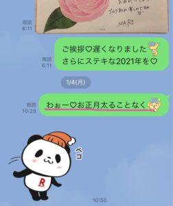 大森_パーソナル_ダイエット