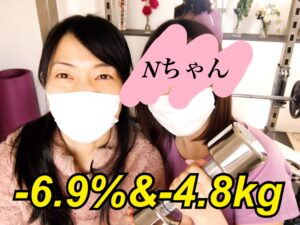 Tomori_parsonal_diet