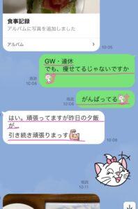 yasura_oomori