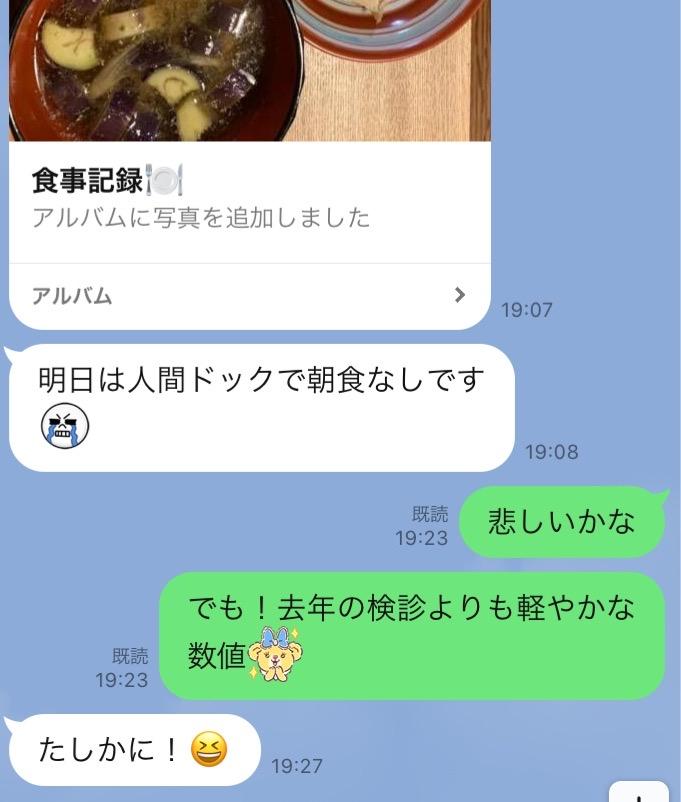 大森_パーソナル