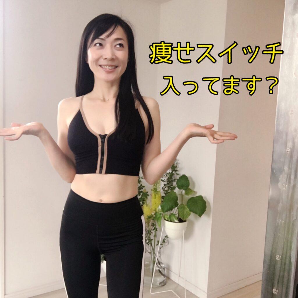 大森_パーソナルトレーニング